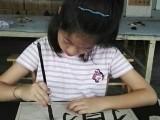 淄博暑假成人书法培训 名师教学