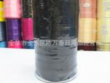 0.6CM/2分缎带丝带绸带黑色580码蝴蝶结盒子包装服装辅料