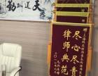 上海嘉定江桥合同纠纷律师/江桥房产律师/江桥经济纠纷律师咨询