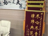 宝山罗泾劳动纠纷律师 罗泾交通事故律师