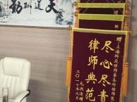 普陀区金沙江债务纠纷律师 金沙江经济纠纷律师 合同纠纷律师