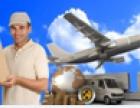 北京DHL国际快递北京DHL快递公司北京DHL取件电话