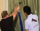 喜马拉雅家居免拆装上门清洗