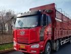 解放J6重型货车