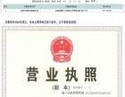 云南 商标注册代理,国家授权合作机构