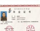 武汉大学自考专升本1年毕业