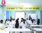哈尔滨学微整形那个学校靠谱?哈尔滨专业正规微整培训中心