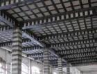 房屋碳纤维加固、注浆加固、楼板加固、桥梁加固、植筋