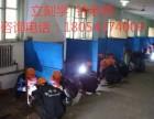 广州焊工去哪学,又能学到什么