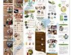淘宝开店网店装修专业美工平面设计品牌策划运营