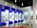 扬州宏钜专业企业展厅设计,展厅装修,展厅道具制作!