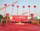 南京充气拱门租赁,南京飘空气球租赁,南京条幅制作