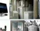 邯郸双益专业家具家电回收