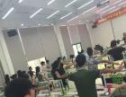 免费学淘宝、PS、门面设计,就来弘桥智谷电商