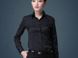 春秋新款修身大码长袖条纹女款衬衣打底衬衫工作服职业装批发订购