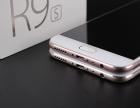 成都二手OPPOR9S手机 9成新 现在能卖多少钱