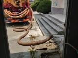 郫都區安德下水道疏通化糞池清理