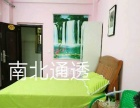 三亚周边乐东县黄流俪桠公寓 1室0厅1卫