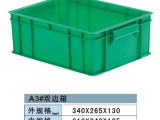 优质塑胶箱生产厂家生产加工全新料周转箱
