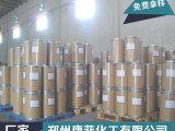 康菲化工优质供应 高质量 高含量 十六十
