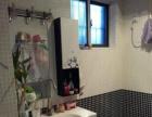 吉象园100平方米3室精装修带家具家电可拎包入住每月1300