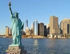 美国个人旅游签证续签加急的程序是什么?
