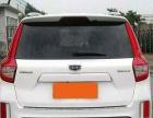 吉利远景SUV2016款 1.8 手动 豪华型 精品车况