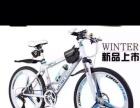 自行车便宜处理
