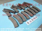 協易45吨冲床离合板,铜基摩擦片-WAKO模高显数器等
