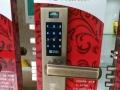 九龙上门开锁换锁 指纹锁安装 公安备案工商注册24小时