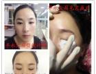 烟台开发区彩云城彩薇化妆学校有韩式半永久的课程吗