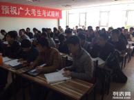 2016年山西省公务员笔试培训班中国申论第一人空降山西