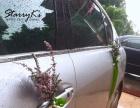 佛山婚车装饰鲜花装饰婚车鲜花布置