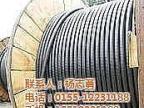 洛阳铜管回收 洛阳电线电缆回收