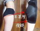 美人计内衣怎么瘦身的?会不会影响身体?身材管理