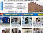 衡水哮喘医院网上挂号 山东 济南哮喘病医院