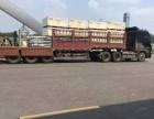 广州到日照机械设备运输 整车零担