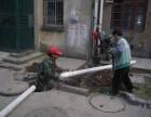 温州康乐坊 五马街专业疏通马桶下水道堵塞