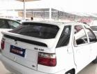 雪铁龙 富康 2007款 1.6 自动 标准型16V-超高性价比