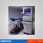 油墨管理系统 调色智能自动化标准化 集中供墨 油墨调配系统