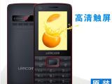 全新正品优米601A双卡双待手机 三网通用电信手机 超长待机学生