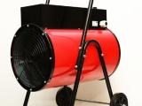 北京工业电暖风机30kw厂房用工业取暖器