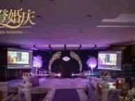 专业婚庆、生日、乐队庆典演出、价格便宜内容丰富、欢迎致电