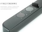 全新未拆封乐视超级无线音箱LT301s黑色