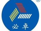 广州必卓中央空调清洗,中央空调清洗报价