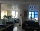 高新开发区 紫阳大道 紫阳明珠写字楼带办公用品