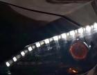抚州标志408升级专车专用日行灯套件