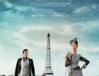 洛珂可摄影最新法式主题发布,带你体验法式浪漫