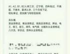 兰考县腾飞驾校信息部