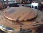 五星老船木家具加盟 地板瓷砖马赛克 投资招商